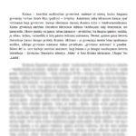 Kaimas lietuvių literatūroje (Kristijonas Donelaitis, Jonas Biliūnas)